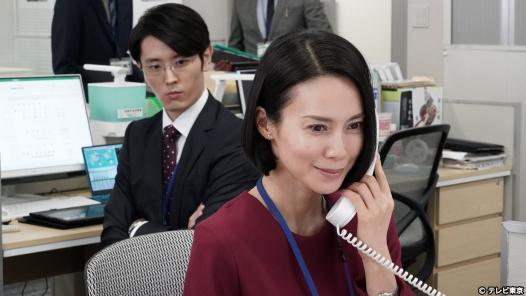 ハル 〜総合商社の女〜(ドラマBiz) 第5話
