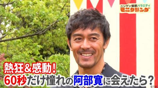 天童よしみ モニタリング 【動画】小林幸子のlemon(レモン)がうますぎる!モニタリングでカバー