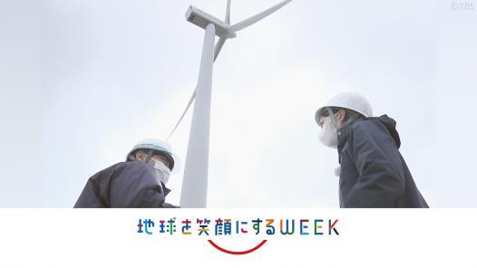 風力発電 トップ企業が語る課題