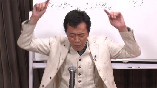 遠藤憲一が鼻歌でまさかの涙の名曲完成!