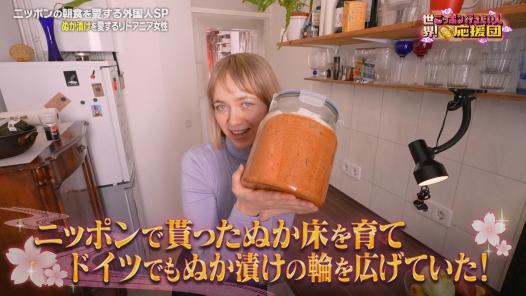 ニッポンの朝食を愛する外国人SP