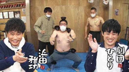 #467「役者も作家もマルチにこなすピン芸人が相方!?大阪で遊べる友達探し!」