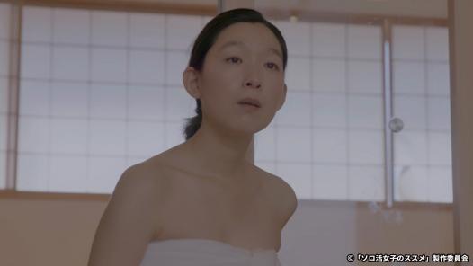 第12話(最終回) ソロ温泉&サウナ