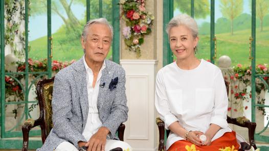 〈岩城滉一 結城アンナ〉結婚45年…古希を迎えたやんちゃ夫がまさかの大変身!?