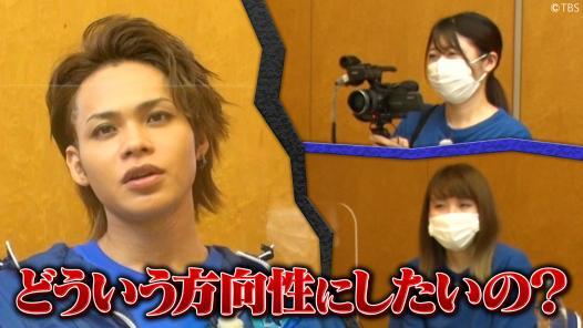 KAT-TUN3人が初夏の食宝を求め始動!