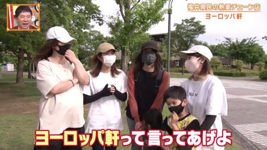福井熱愛ソースカツ丼!マル秘チェーン店&超田舎SP!