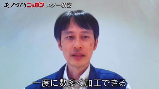 独自の機能で 日本のモノづくりを支える/スター精密