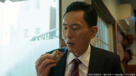 第11話 東京都豊島区巣鴨のチャンサンマハと羊肉ジャージャー麺