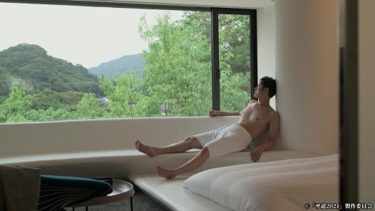 第十一話「佐賀 御船山楽園ホテル らかんの湯」サウナの理想郷でととのう
