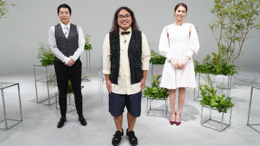 ゲスト:中岡創一/愛知県豊田市