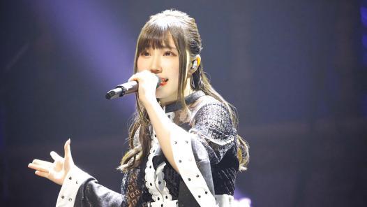 鈴木愛奈 1st Live Tour ring A ring -Prologue to Light-」ダイジェスト