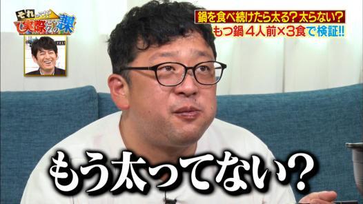 3日間企画「鍋編」・タダのものを売ったらいくら?「泥団子編(2)」