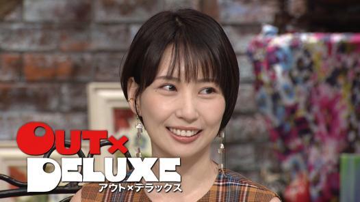 元AKB48のアウトな心の闇を解禁