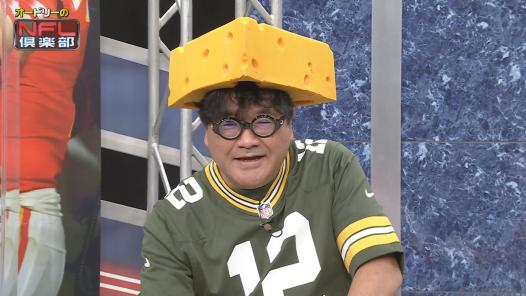 オードリーがこの番組だけのハイテンション。若林の爆笑戦術解説は本場NFLも大絶賛。春日も持ち込み企画イエローフラッグに自信満々。